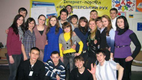 МСЛ – «Майстерня студентського лідера»